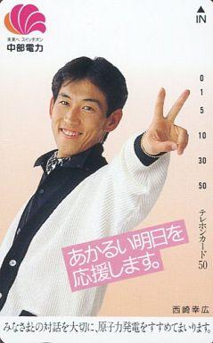 西崎幸広の画像 p1_28